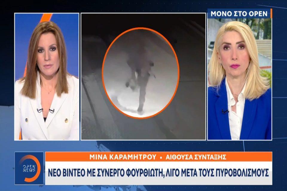 Μένιος Φουρθιώτης: Το νέο βίντεο με τον συνεργό του παρουσιαστή λίγο μετά τους πυροβολισμούς στο σπίτι του