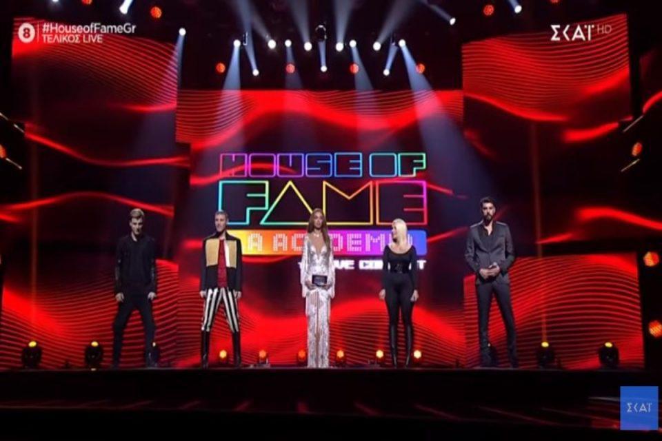 House of Fame: Αυτός είναι ο μεγάλος νικητής – Έβαλε φωτιά στο stage η Φουρέιρα