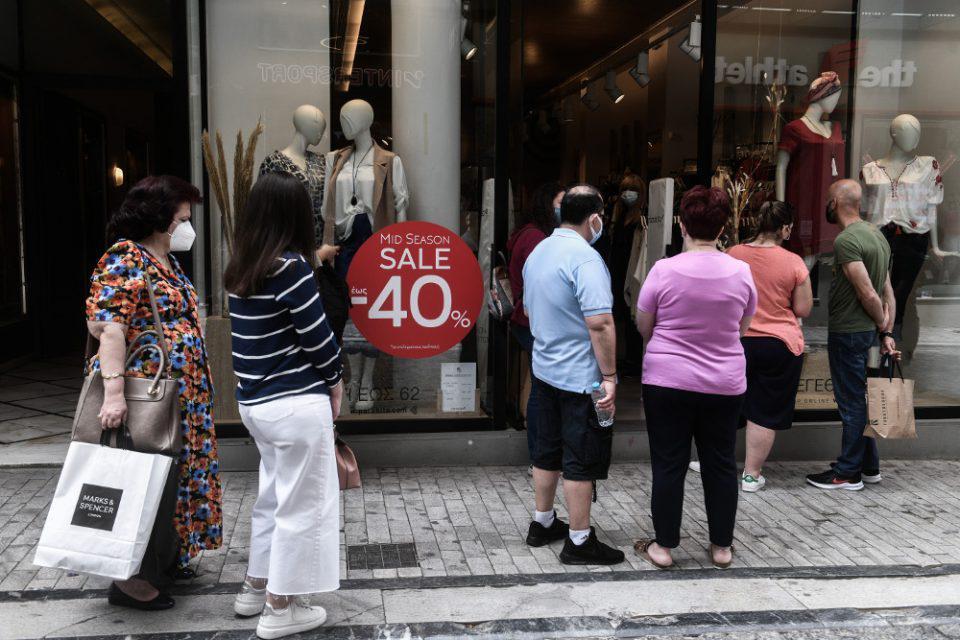 Λιανικό εμπόριο: Κατά 2,5 δισ. ευρώ αυξήθηκε ο τζίρος στο β' τρίμηνο του 2021