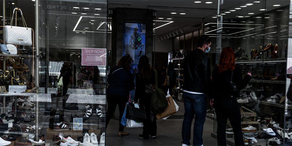 Ανοιχτά σήμερα σούπερ μάρκετ, καταστήματα και κομμωτήρια