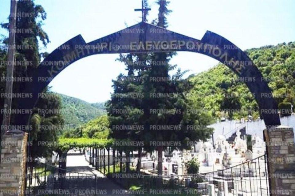 Απίστευτο περιστατικό στην Καβάλα: Άνοιξαν τάφο και άρπαξαν τον νεκρό – Τοποθέτησαν άχυρα στο φέρετρο