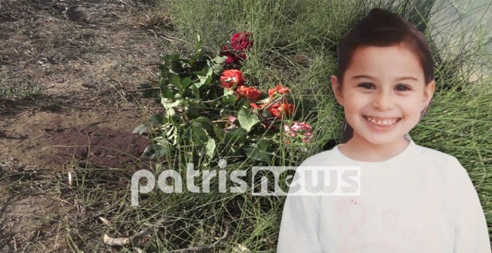 Η Κλαούντια «στον κήπο του ουρανού με τις παπαρούνες…» – Θρήνος για το 5χρονο κορίτσι