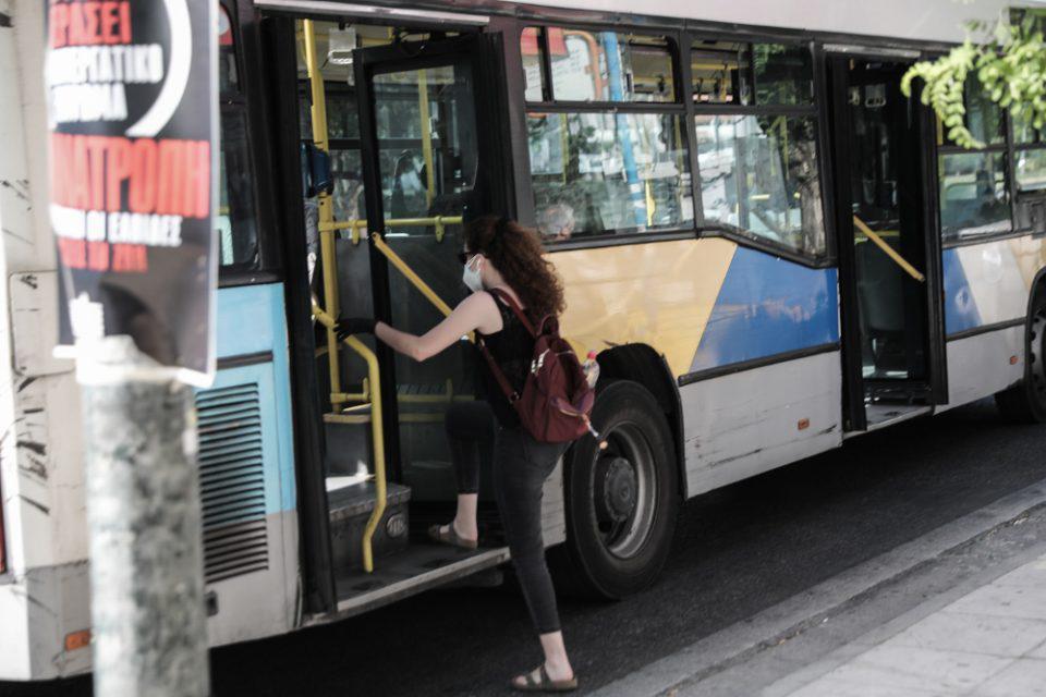 Νέα καταγγελία για σεξουαλική παρενόχληση μέσα σε λεωφορείο - Συνελήφθη ένας 20χρονος