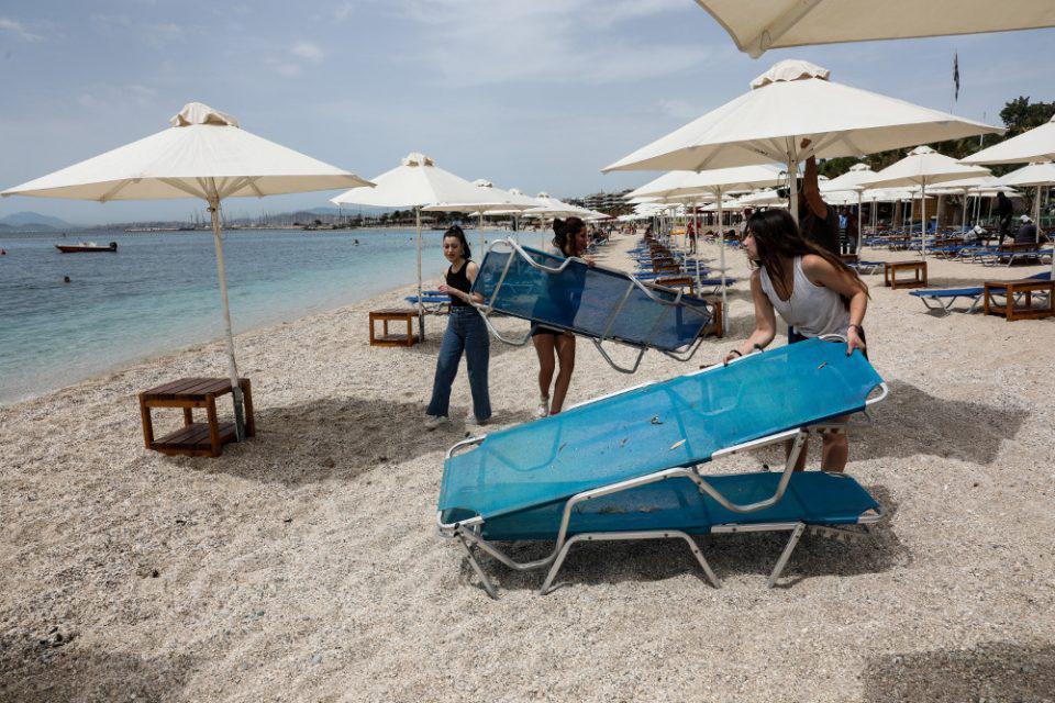 Τι SMS θα στείλουμε για να πάμε στις οργανωμένες παραλίες το Σάββατο