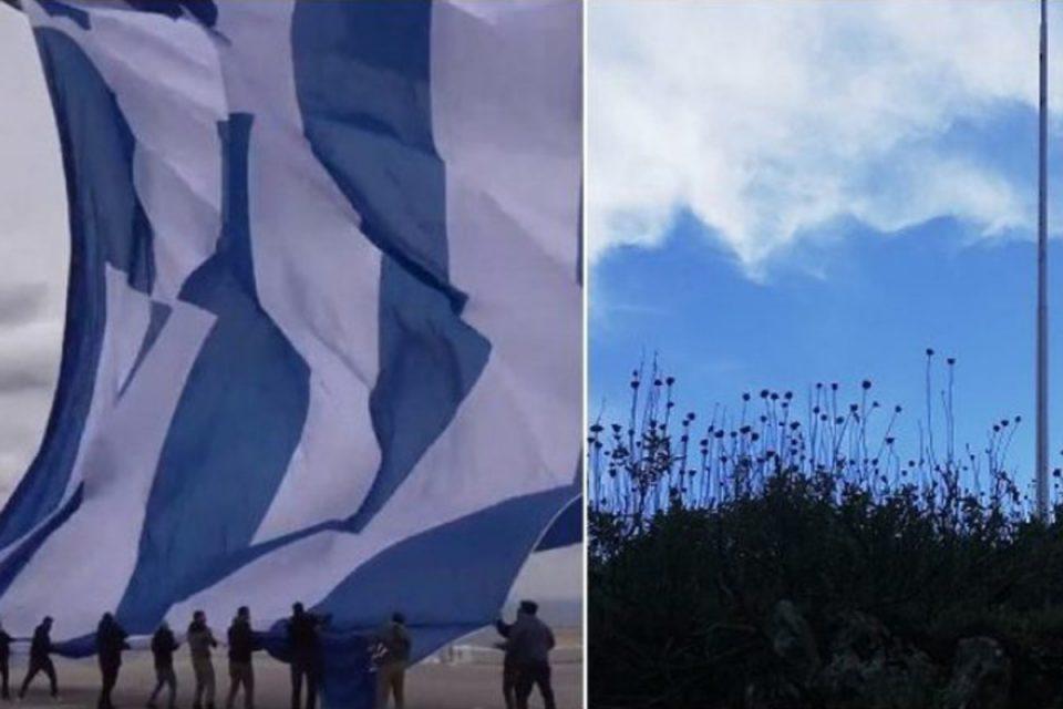 Επέτειος 200 ετών: Ο Δήμος Λίμνης Πλαστήρα υψώνει με αερόστατο τη μεγαλύτερη ελληνική σημαία του κόσμου