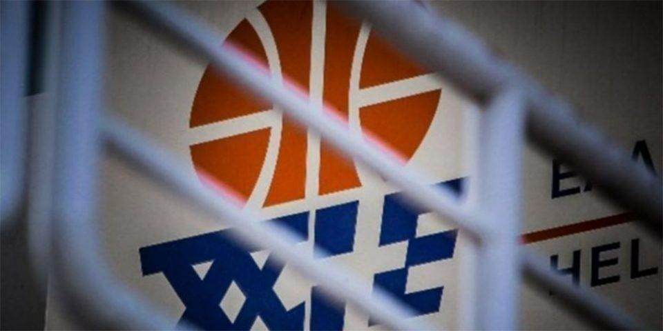 ΕΣΑΚΕ: Στις 6/9 η κλήρωση για το πρωτάθλημα – Πήρε άδεια συμμετοχής ο Απόλλων Πάτρας