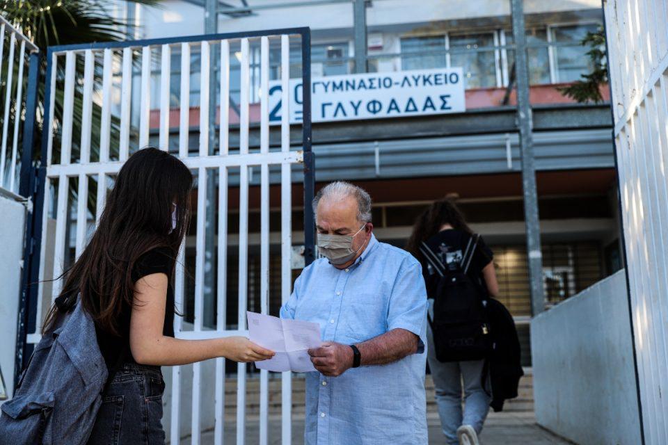 Κορονοϊός: Εξετάζεται ο εμβολιασμός μαθητών 12-15 ετών πριν τη νέα σχολική χρονιά