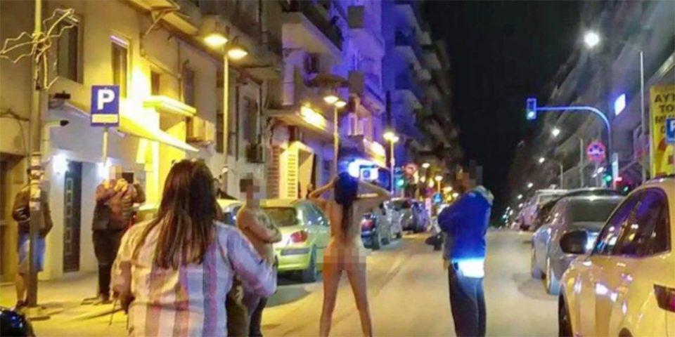 Βγήκε γυμνή σε κεντρικό δρόμο της Θεσσαλονίκης [εικόνες]