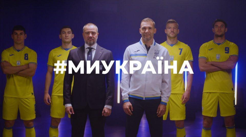 Euro 2020: Χαμός με την εμφάνιση της Εθνικής Ουκρανίας - Αναγράφεται σύνθημα συνεργατών των Ναζί στη φανέλα
