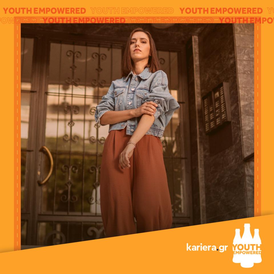 Youth Empowered: Συνεχίζονται οι εκπαιδεύσεις με τον κύκλο δωρεάν upskilling σεμιναρίων για νέους 18-30 ετών