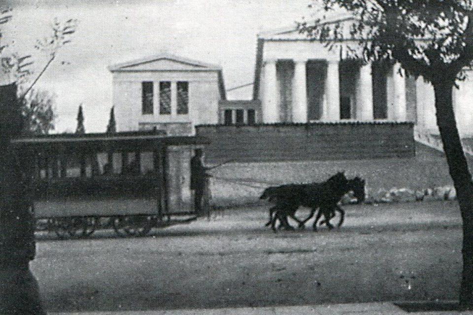 Όταν η συγκοινωνία γινόταν με εξαντλημένα άλογα [εικόνες]