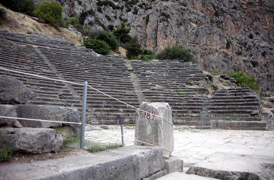 Αρχαίο θέατρο Δελφών: Ομφαλός της… Ευρώπης με Μπετόβεν
