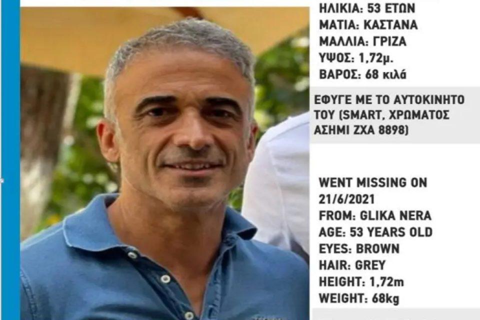 Σταύρος Δογιάκης: Θρίλερ με την εξαφάνιση του 53χρονου επιχειρηματία - Το σημείωμα που καθιστά κληρονόμο τον αδερφό του