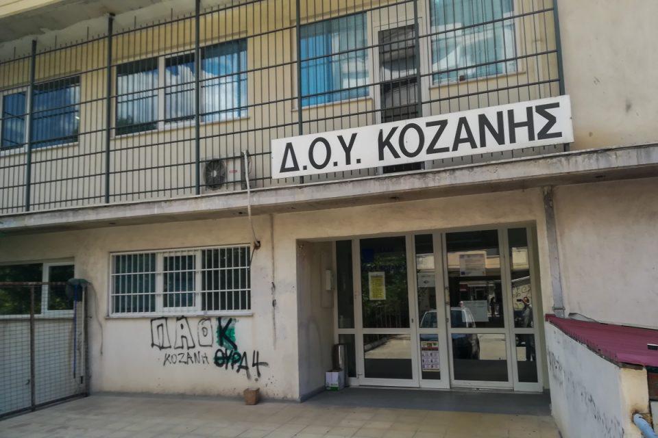 ΔΟΥ Κοζάνης: Ισόβια στον 45χρονο για την επίθεση με τσεκούρι