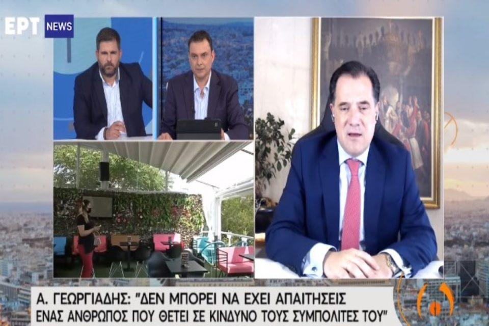 Γεωργιάδης: Μία επιχείρηση μπορεί να απολύσει εργαζόμενο αν θέτει σε κίνδυνο τους γύρω του [βίντεο]