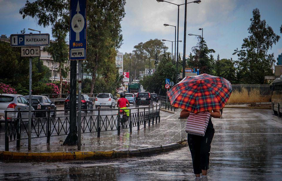 Καιρός: Απαραίτητο αξεσουάρ και σήμερα η ομπρέλα [χάρτης]