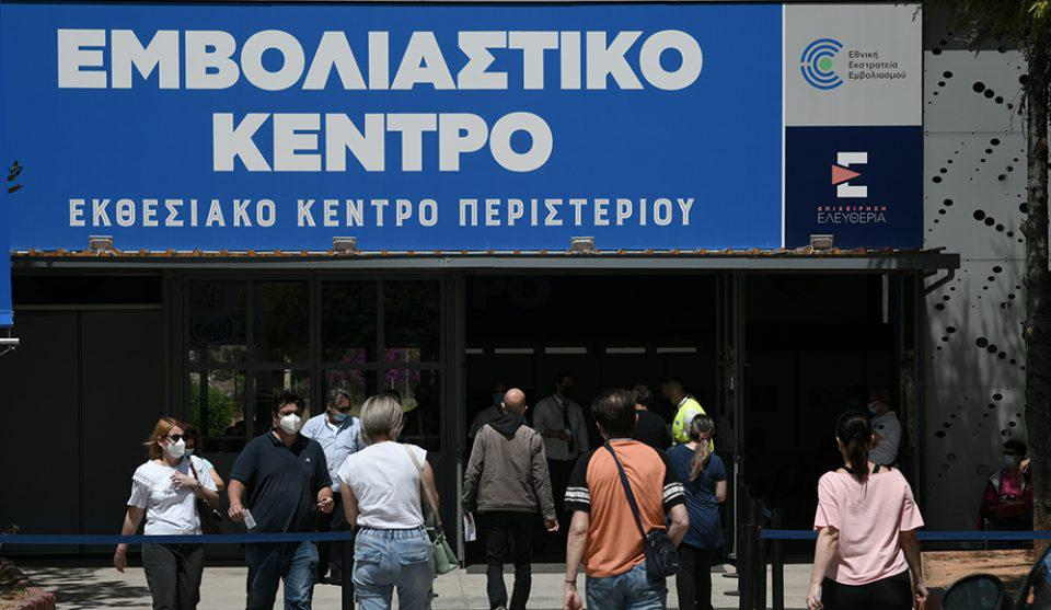 Βασιλακόπουλος: Κάντε άφοβα την τρίτη δόση – Λάθος που σταμάτησε η κουβέντα για την υποχρεωτικότητα [βίντεο]