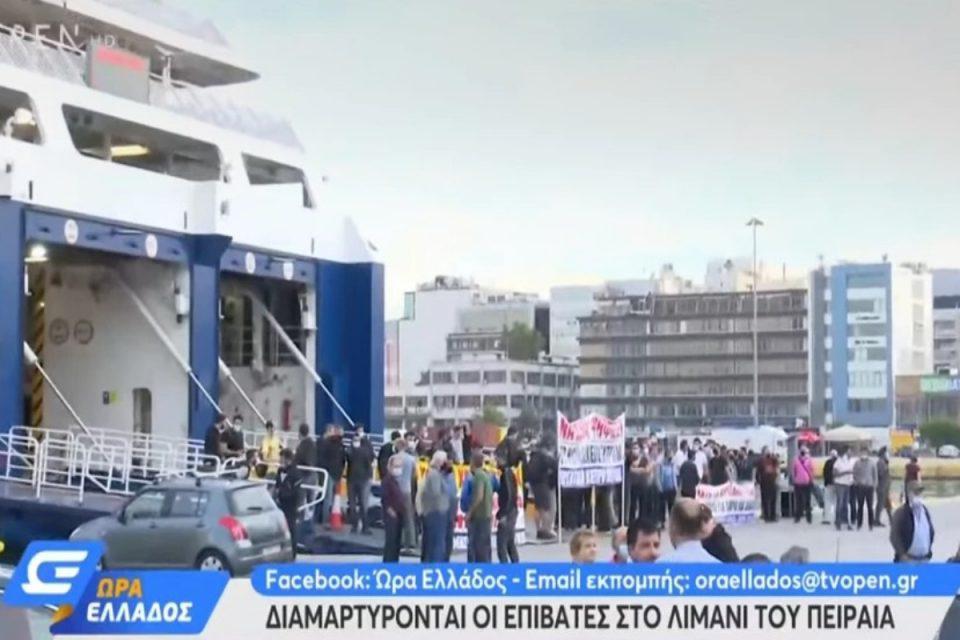 Απεργία ΠΝΟ: Χάος στο λιμάνι του Πειραιά - Στους καταπέλτες των πλοίων οι ναυτεργάτες [βίντεο]