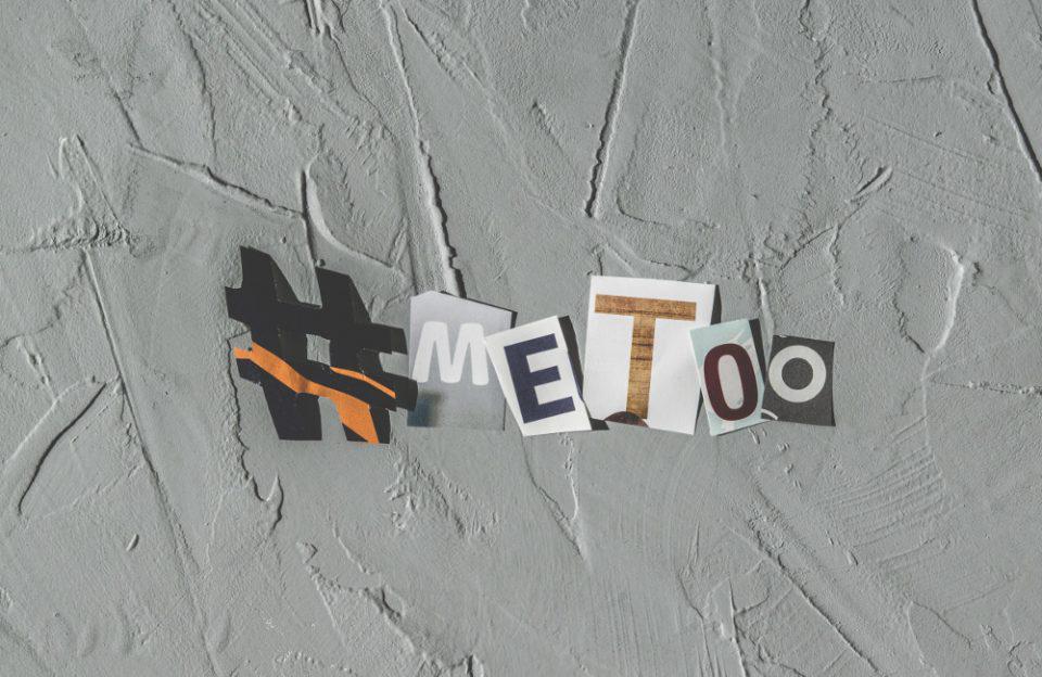 Ελληνικό #Metoo: Οι πέντε μήνες αποκαλύψεων και ερευνών