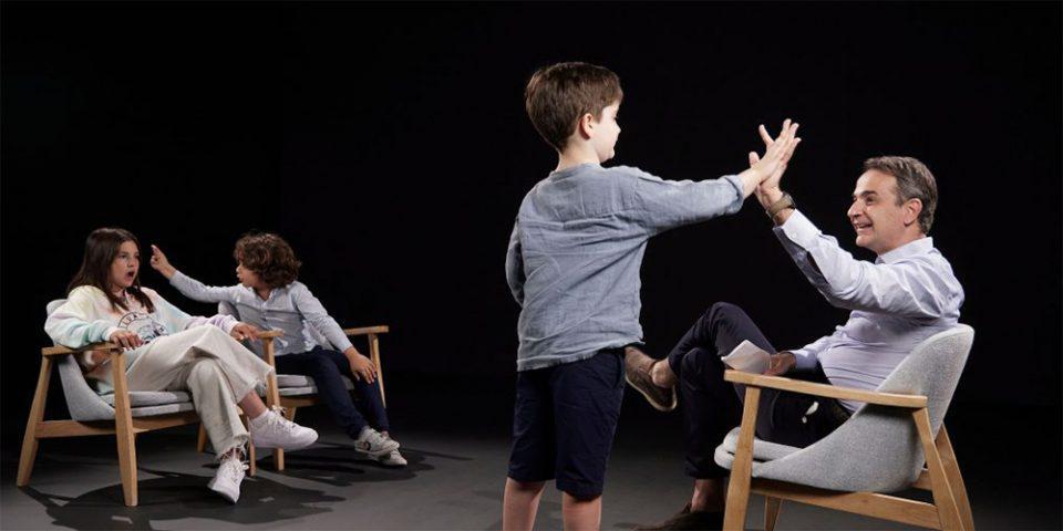 Τα παιδιά της Atraktos Kids «ανακρίνουν» τον Κυριάκο Μητσοτάκη