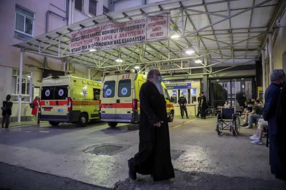 Μονή Πετράκη: Αυτός είναι ο δράστης της επίθεσης με το καυστικό υγρό - Καθαιρέθηκε για υπόθεση ναρκωτικών
