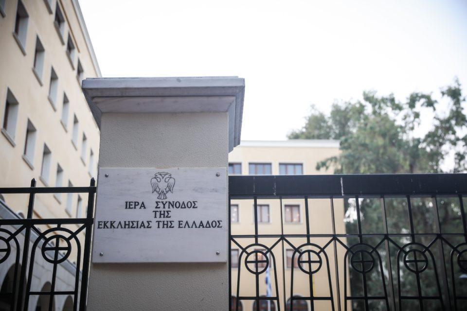 Μονή Πετράκη: Διετάχθη ο εγκλεισμός του ιερομόναχου για την επίθεση με το βιτριόλι