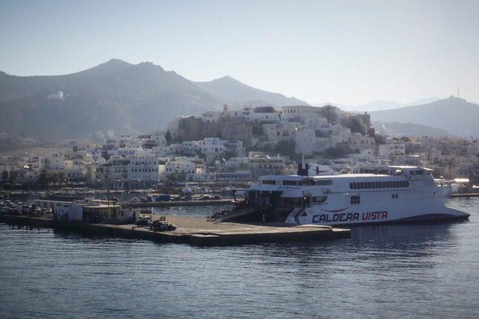 Νάξος: Ύμνοι από την Telegraph - «Ασυναγώνιστη γαστρονομία και πολιτιστική κληρονομιά φέρνουν στην κορυφή της Ελλάδας το νησί»