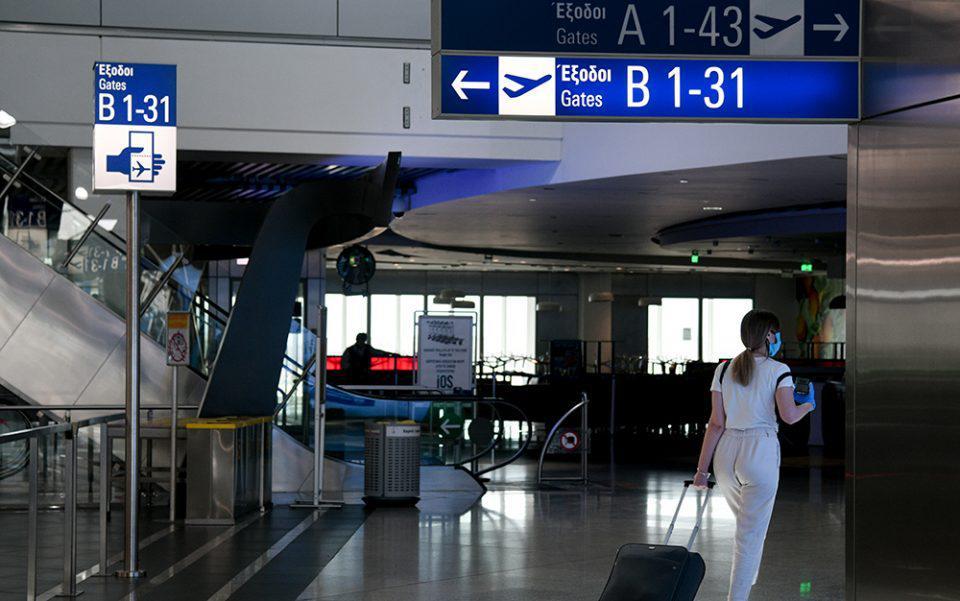 Παράταση NOTAM πτήσεων εξωτερικού έως 17 Σεπτεμβρίου, τι πρέπει να έχουν μαζί οι ταξιδιώτεςΠηγή: iefimerida.gr - Παράταση NOTAM πτήσεων εξωτερικού έως 17 Σεπτεμβρίου - Τι πρέπει να έχουν μαζί οι ταξιδιώτες