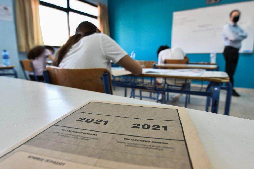 Πανελλήνιες 2021: Πρεμιέρα για τα ειδικά μαθήματα με αγγλικά