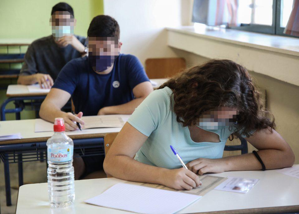 Πανελλαδικές 2021: Οι απαντήσεις στο μάθημα της Νεοελληνικής Γλώσσας