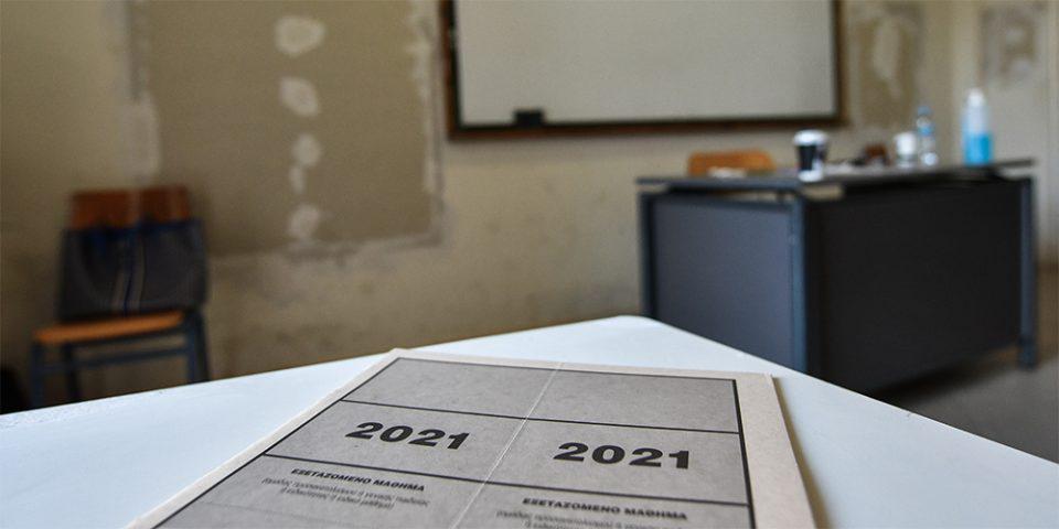 Πανελλήνιες 2021: Στο 8,27 ο ελάχιστος βαθμός εισαγωγής