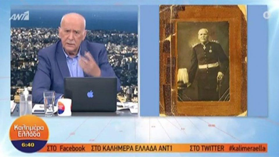 Γιώργος Παπαδάκης: Ο άγνωστος Λοχαγός σωσίας του παρουσιαστή