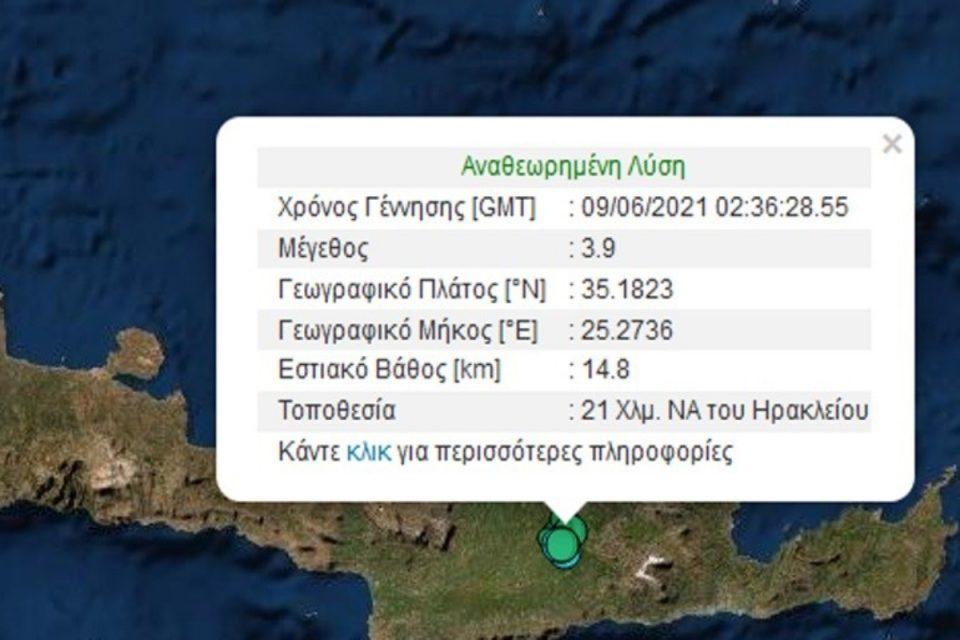 Σεισμός τώρα: Ξύπνησε με ρίχτερ το Ηράκλειο Κρήτης – Ανάστατοι οι κάτοικοι