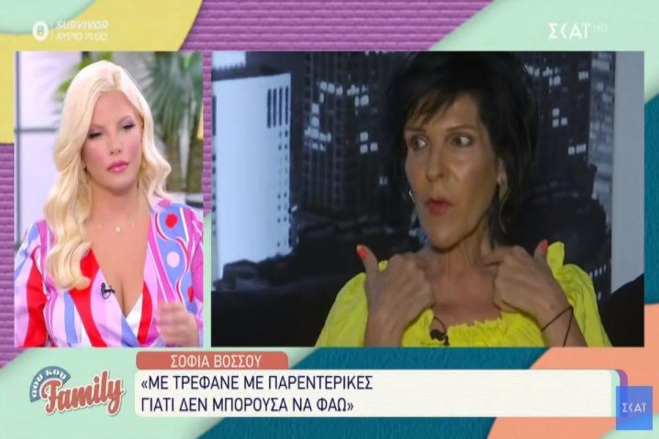 Σοφία Βόσσου: Θρίλερ με την υγεία της τραγουδίστριας - Εσπευσμένα στο νοσοκομείο, χειρουργείται άμεσα