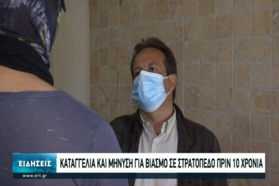 Ελληνικός Στρατός: Σοκάρει η καταγγελία στρατιώτη – «Με βίασαν με εντολή αξιωματικού» [βίντεο]