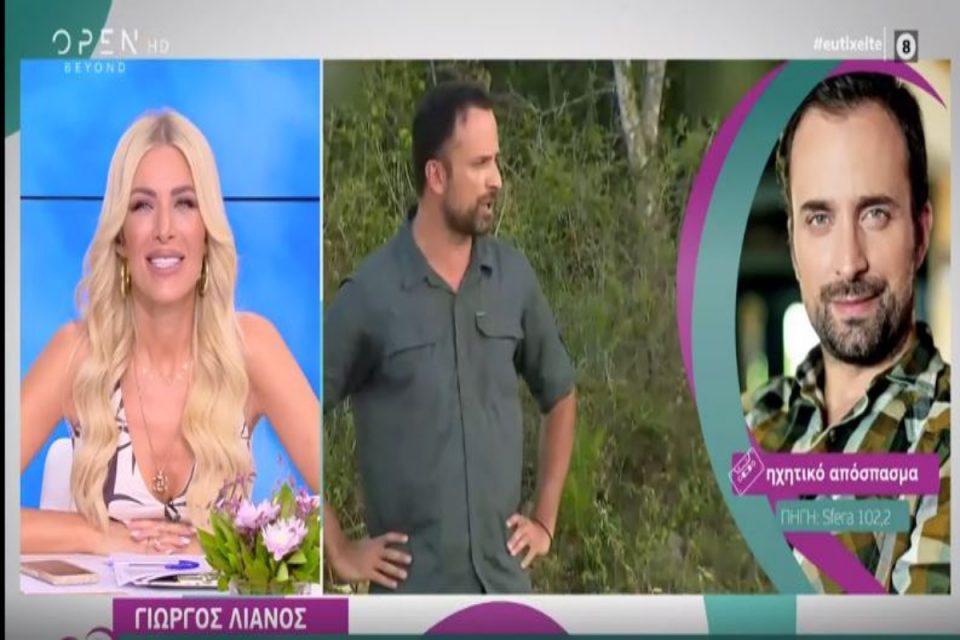 Survivor: Ποιος Σάκης με Μαριαλένα;– Ο Λιανός αποκάλυψε το νέο φλερτ στο ριάλιτι [βίντεο]