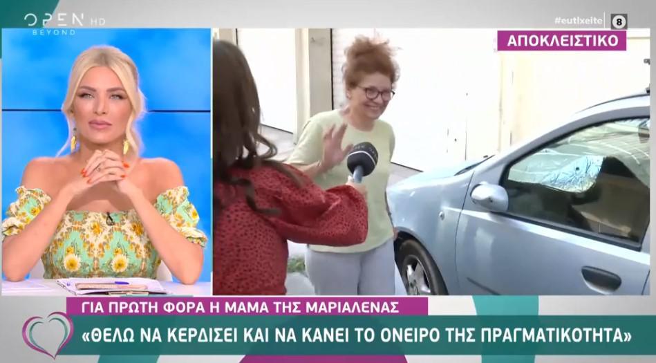 Survivor: Η αποκάλυψη της μητέρας της Μαριαλένας στις κάμερες – «Δεν θέλω τον Σάκη» λέει η γιαγιά της