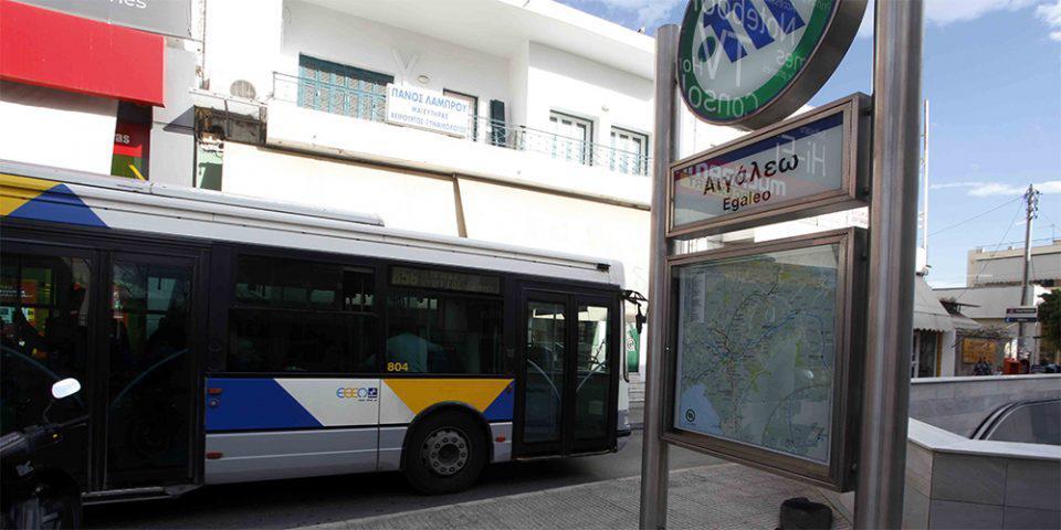 Μετρό Αιγάλεω: Συναγερμός μετά από τηλεφώνημα για βόμβα