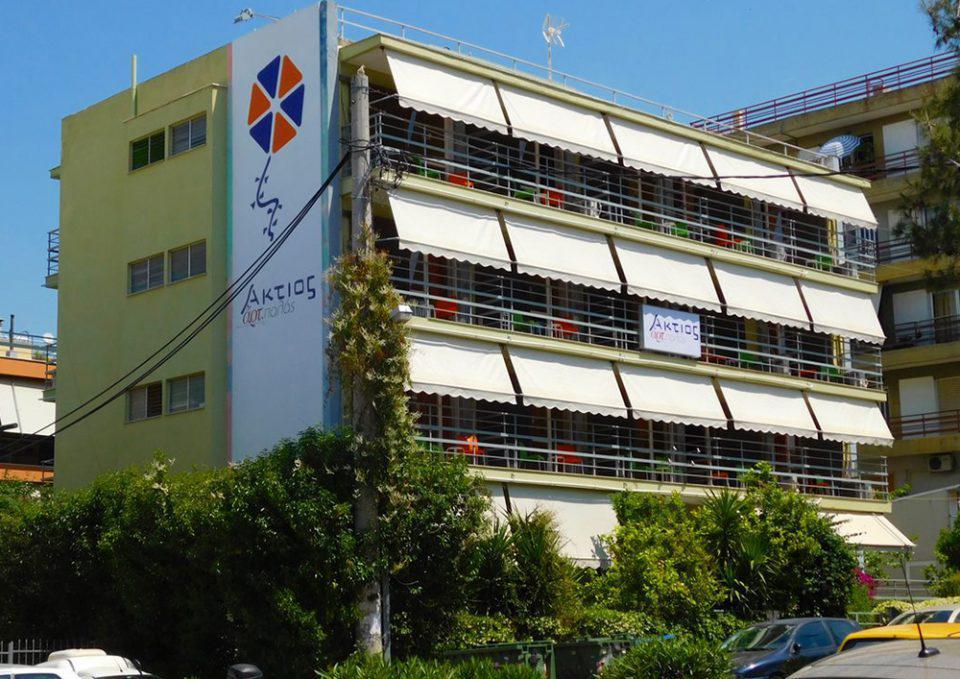 «Νέα εποχή για τη Φροντίδα των Ηλικιωμένων στην Ελλάδα, με την ένταξη του Άκτιου στην Blocks Group»