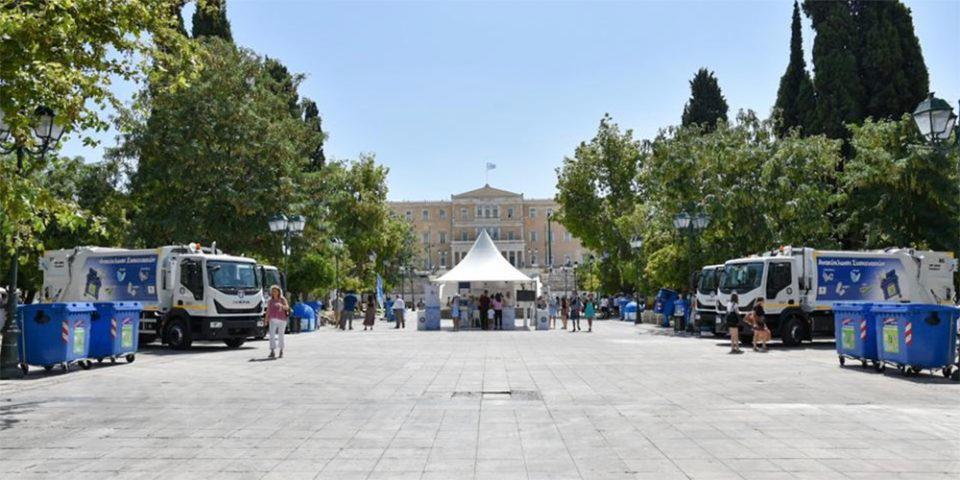 Ο Δήμος Αθηναίων ρίχνεται στην μάχη της ανακύκλωσης με νέα οχήματα