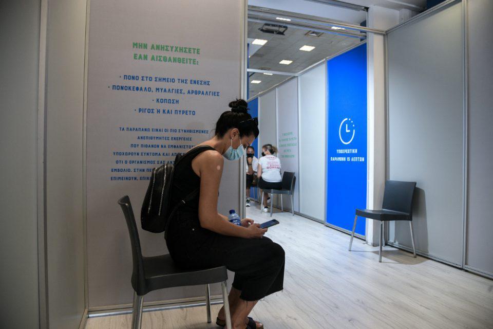 Κορονοϊός: Η νέα εκστρατεία πειθούς για ανεμβολίαστους