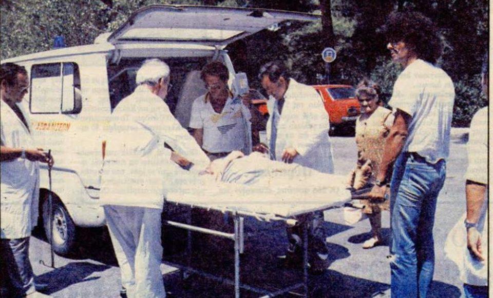 Ο καύσωνας-φονιάς του 1987 με τους χιλιάδες νεκρούς [εικόνες]