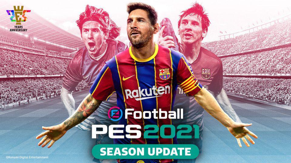 Η KONAMI σταματά την κυκλοφορία του Pro Evolution Soccer