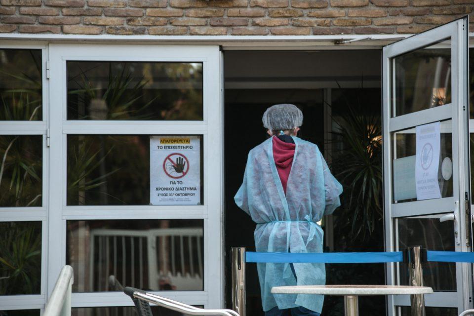 Κορονοϊός: Συναγερμός σε γηροκομείο του Βόλου - Εννέα κρούσματα, 35 από τους 55 εργαζόμενους αρνούνται να εμβολιαστούν