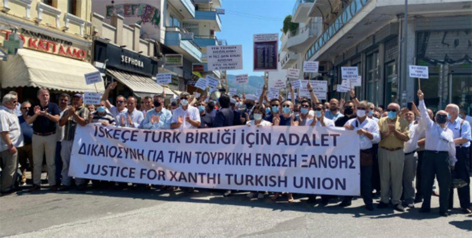 Βουλευτές του ΣΥΡΙΖΑ και του ΚΙΝ.ΑΛ. στην αποτυχημένη συγκέντρωση
