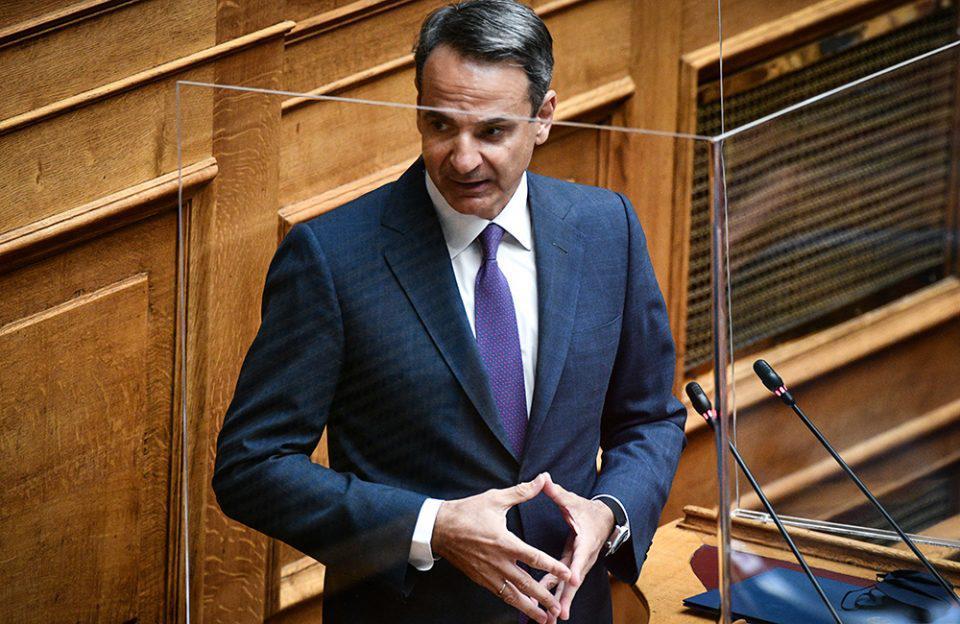 Δημοσκόπηση Marc: Ανοίγει την «ψαλίδα» η ΝΔ έναντι του ΣΥΡΙΖΑ