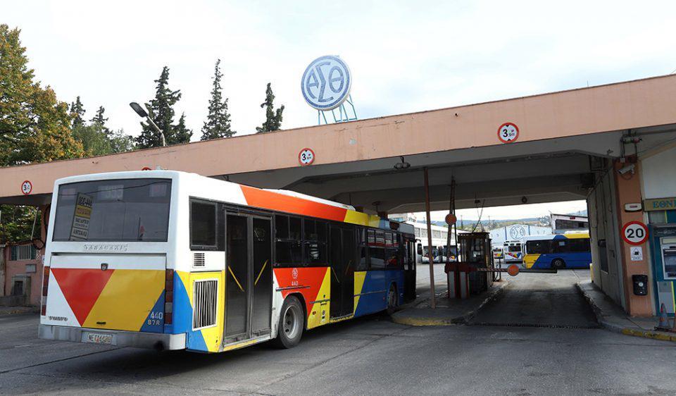 Θεσσαλονίκη: Επιτέθηκε με σπρέι πιπεριού σε οδηγό λεωφορείου