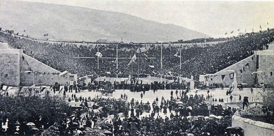 Ολυμπιακοί Αγώνες: Η λιτή πρώτη τελετή έναρξης το 1896