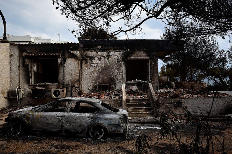 Μάτι: Πυροθύελλα κατηγορίας 7, η δεύτερη πιο φονική του 21ου αιώνα