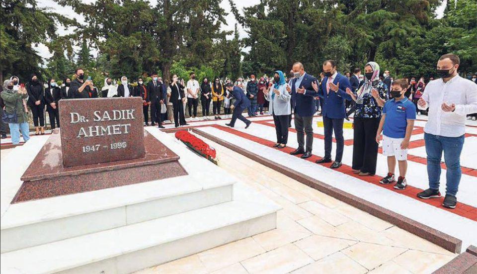 Φιέστα-πρόκληση στη μνήμη του πρώην βουλευτή Αχμέτ Σαδίκ